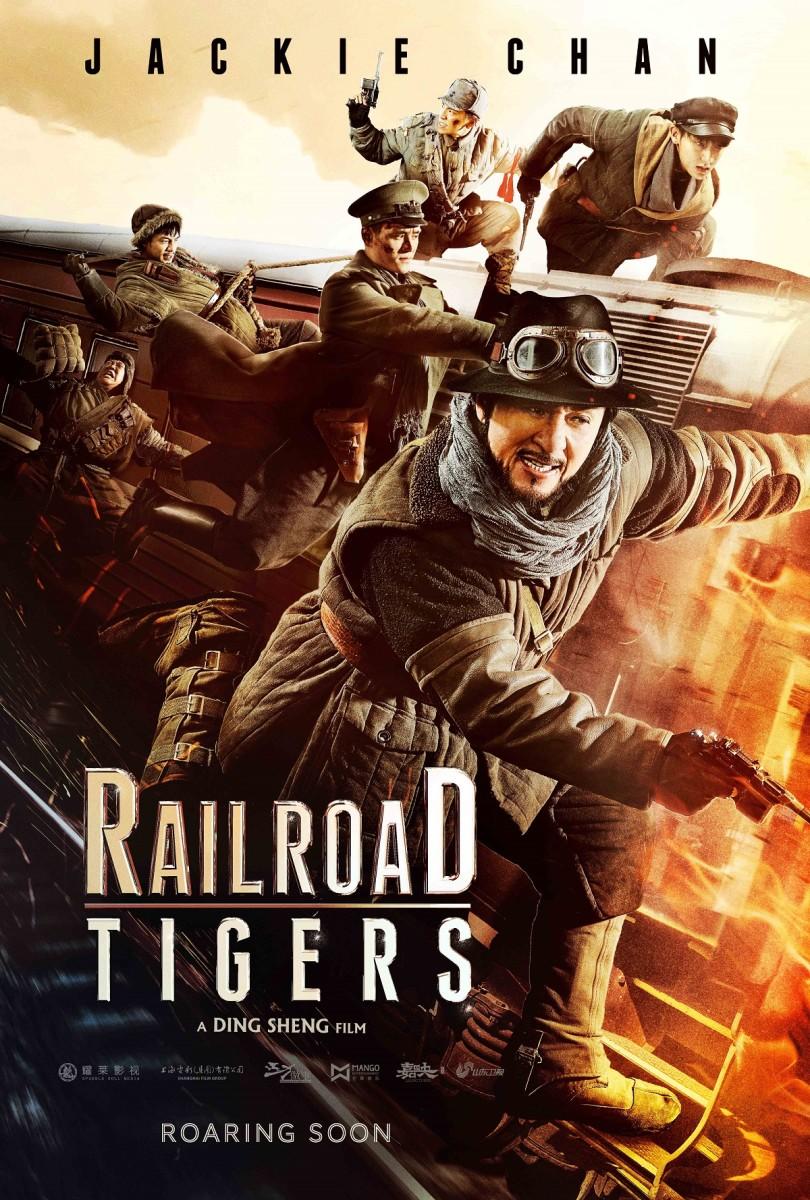 Railroad Tigers (2016) Review