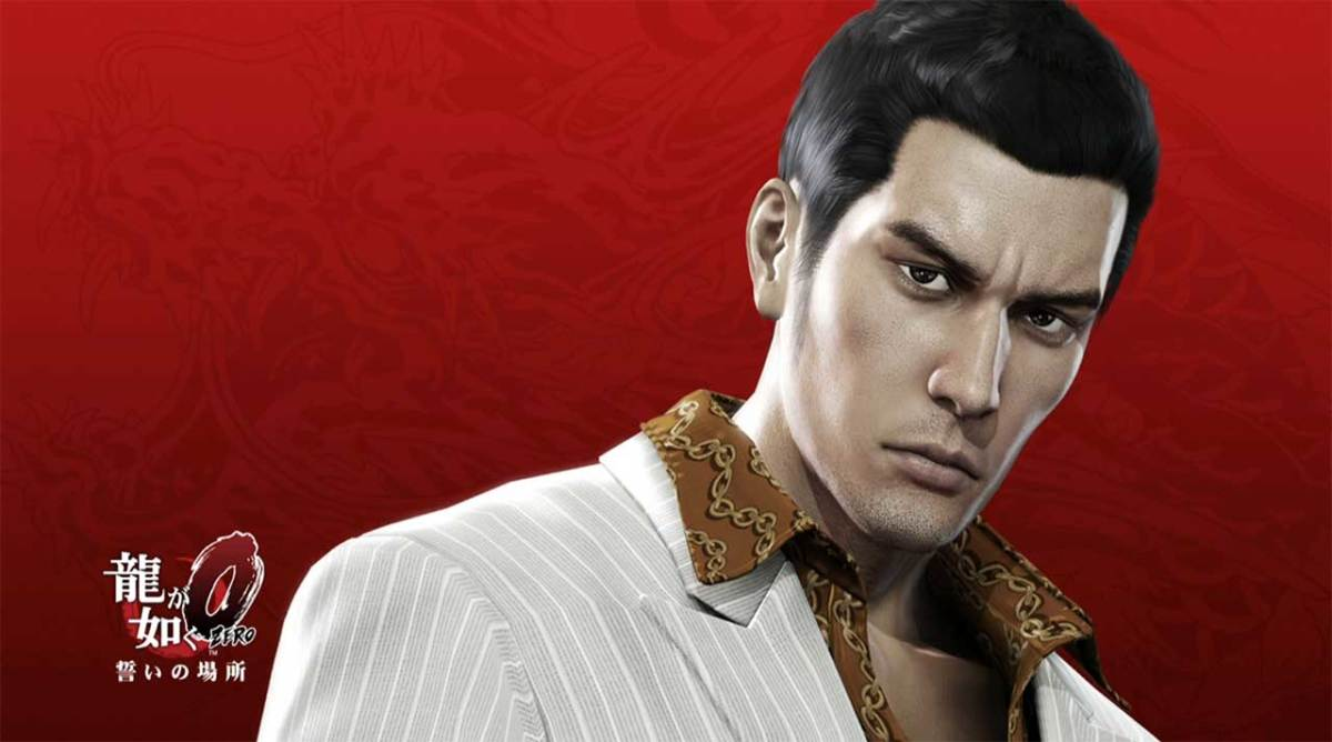 Yakuza 0 is also known as Ryu ga Gotoku 0: Chikai no Basho.