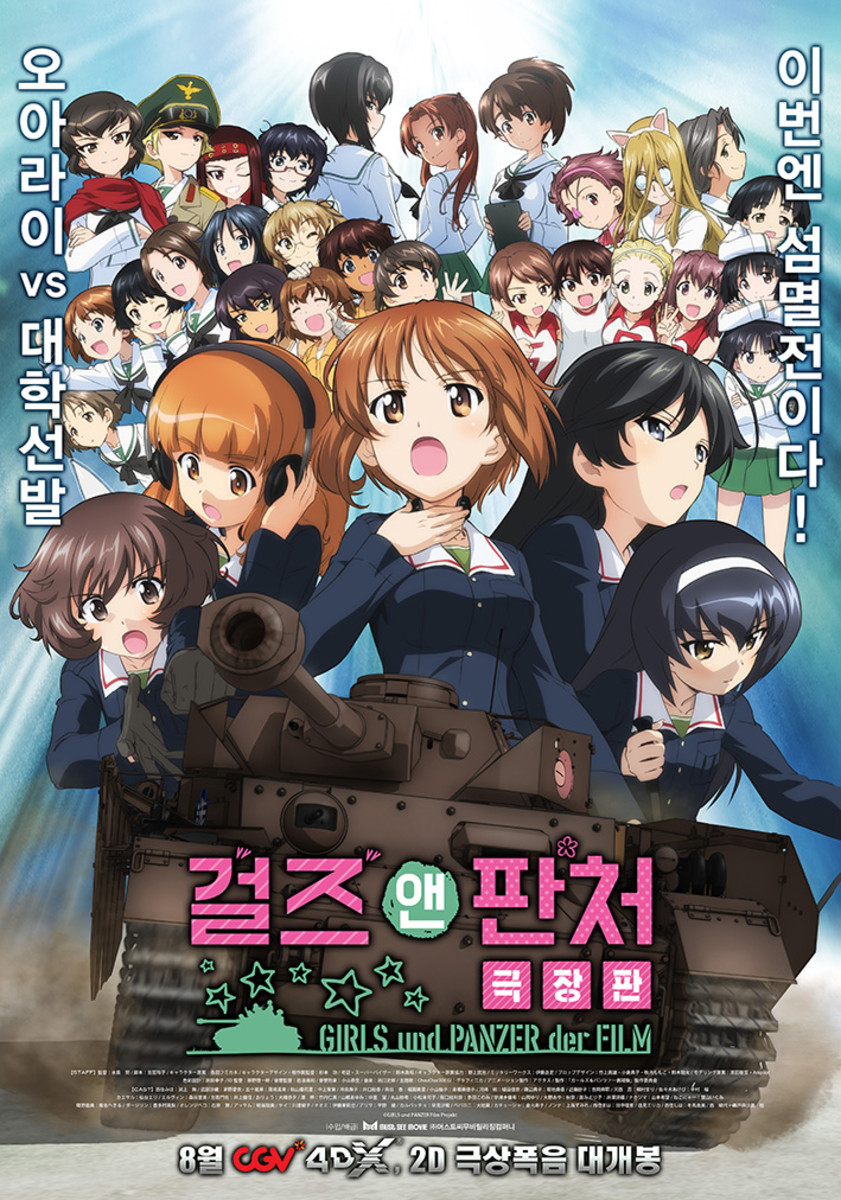"The theatrical poster for ""Girls und Panzer der Film."""