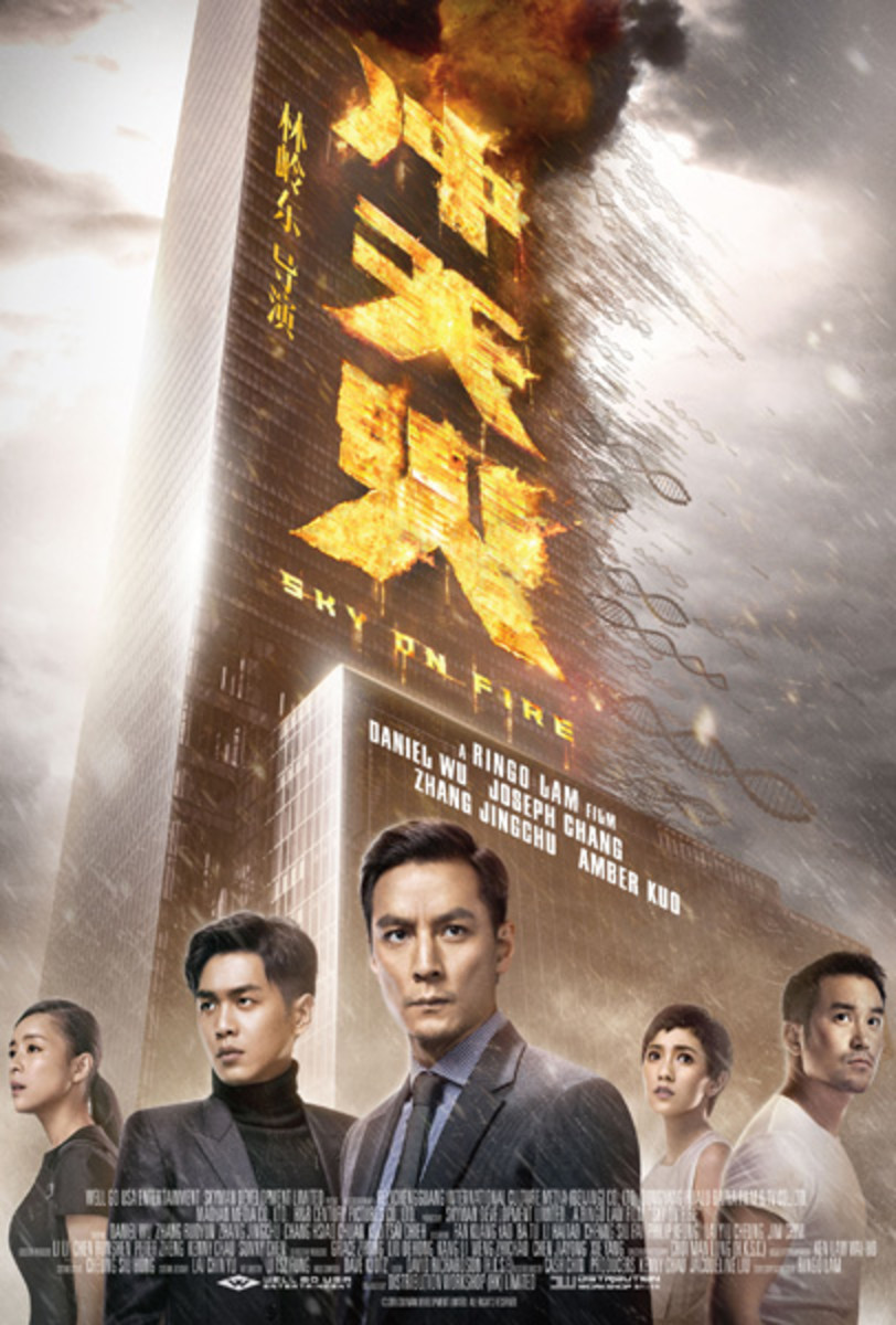 Sky on Fire (2016) Review