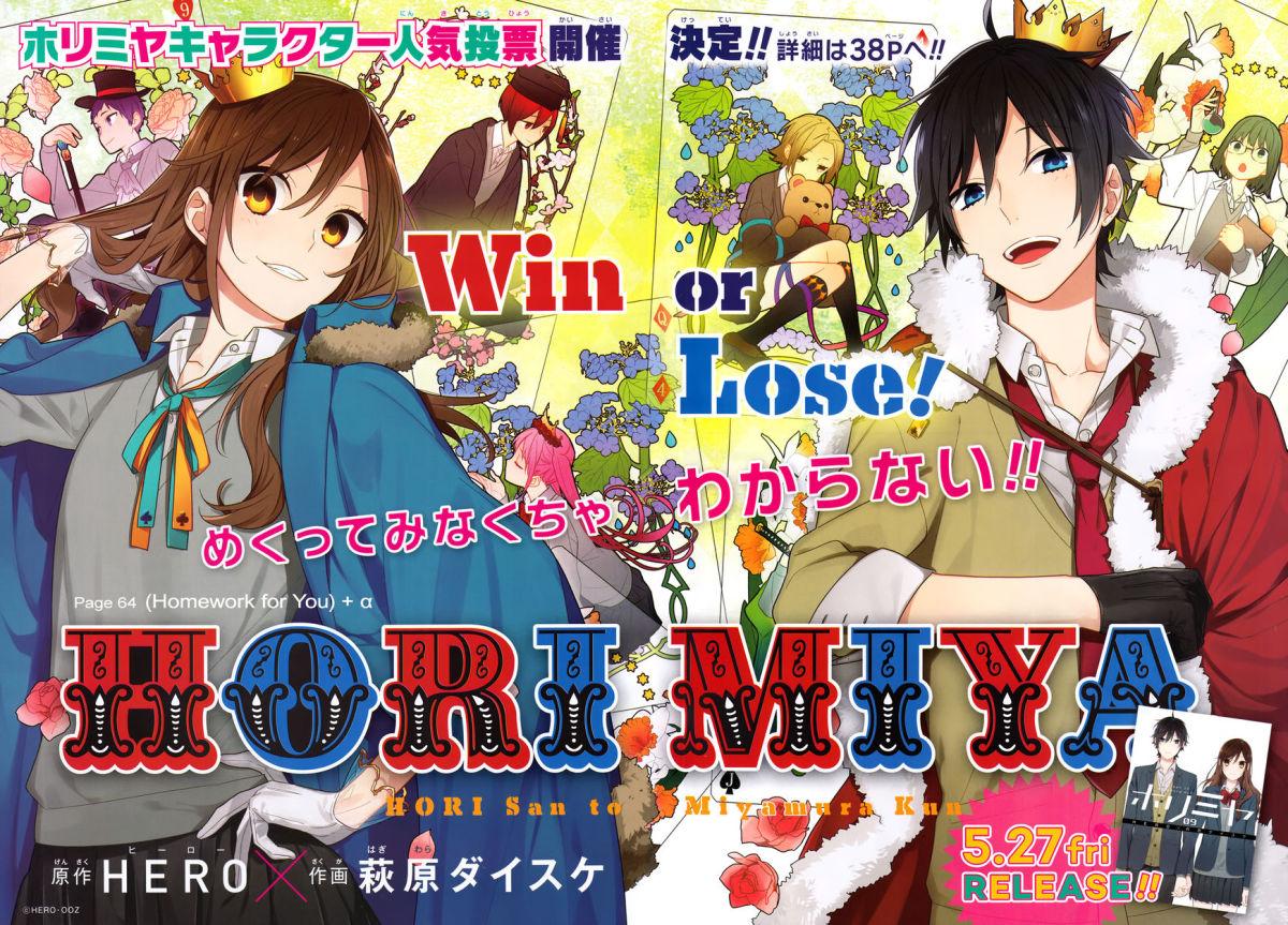 10 Manga Like Horimiya