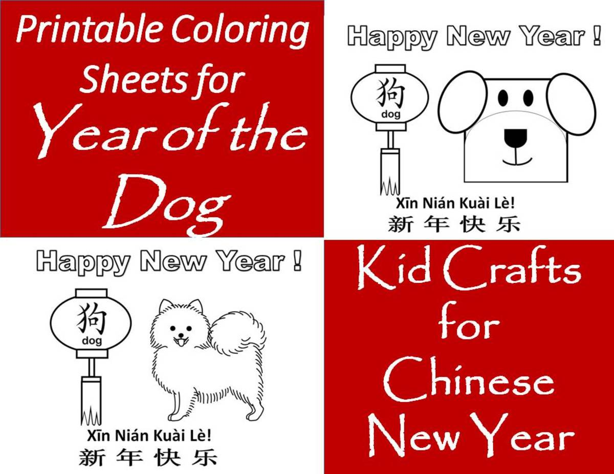 Printable Coloring Pages for Year of the Dog: Kid Crafts for Chinese New Year