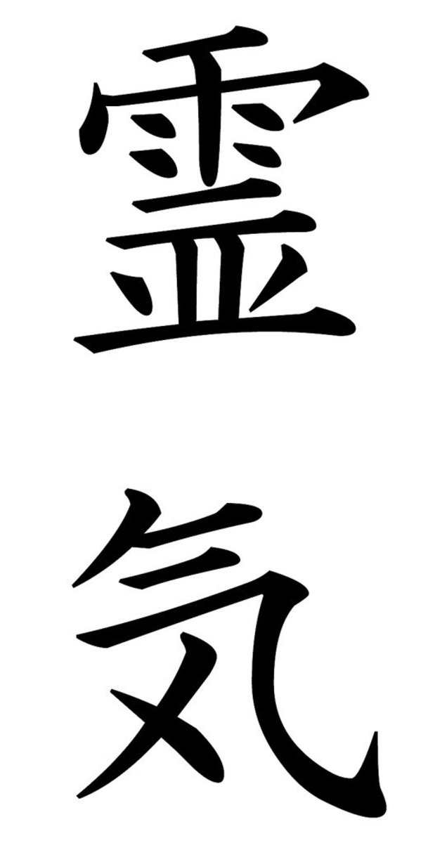 The word reiki written with Kanji.