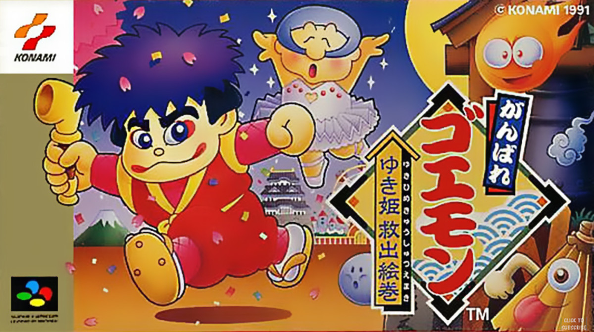 Japanese cover for the first Ganbare Goemon game for the SNES.