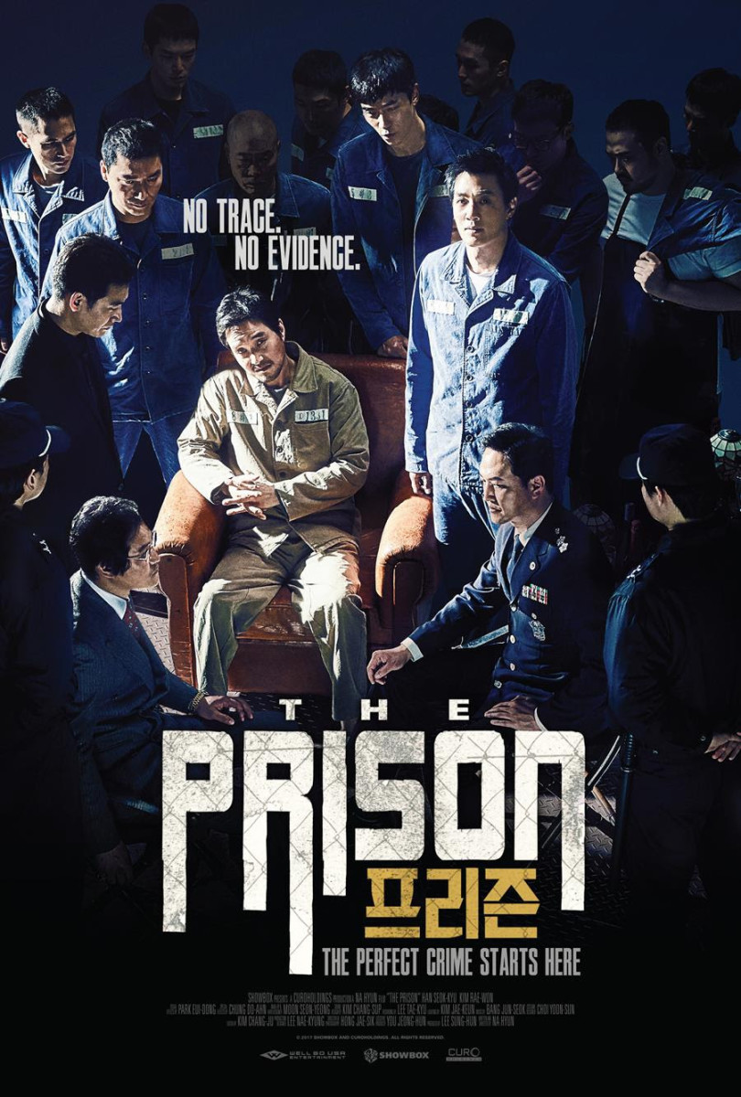 "The official US theatrical poster for ""The Prison."""