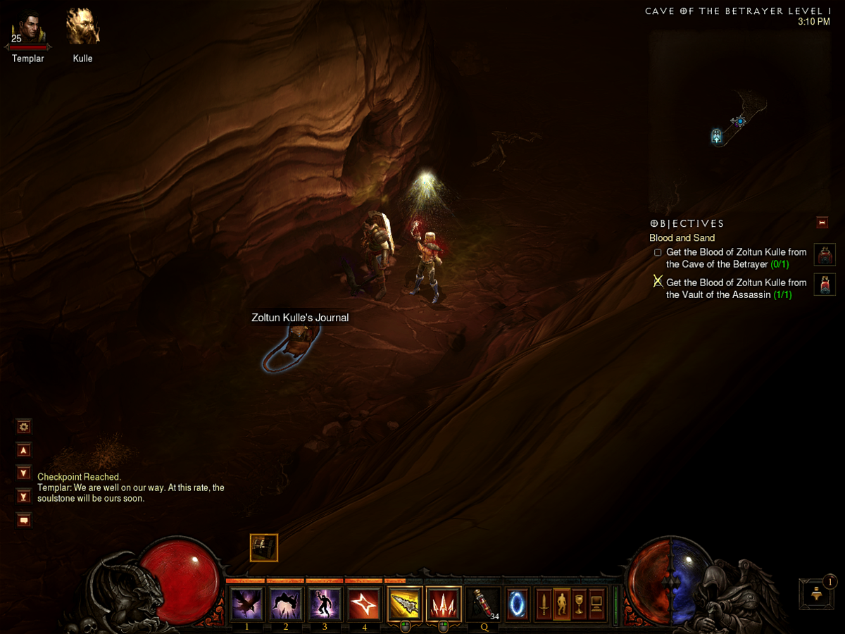 Kulle's Journal pack at the entrance to the Cave of the Betrayer