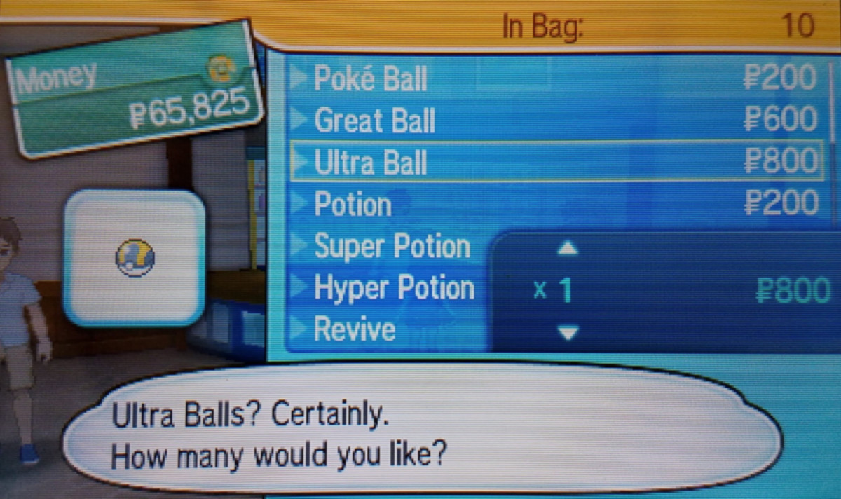 Ultra Balls are the strongest Pokeballs you can buy from the Poke Mart.