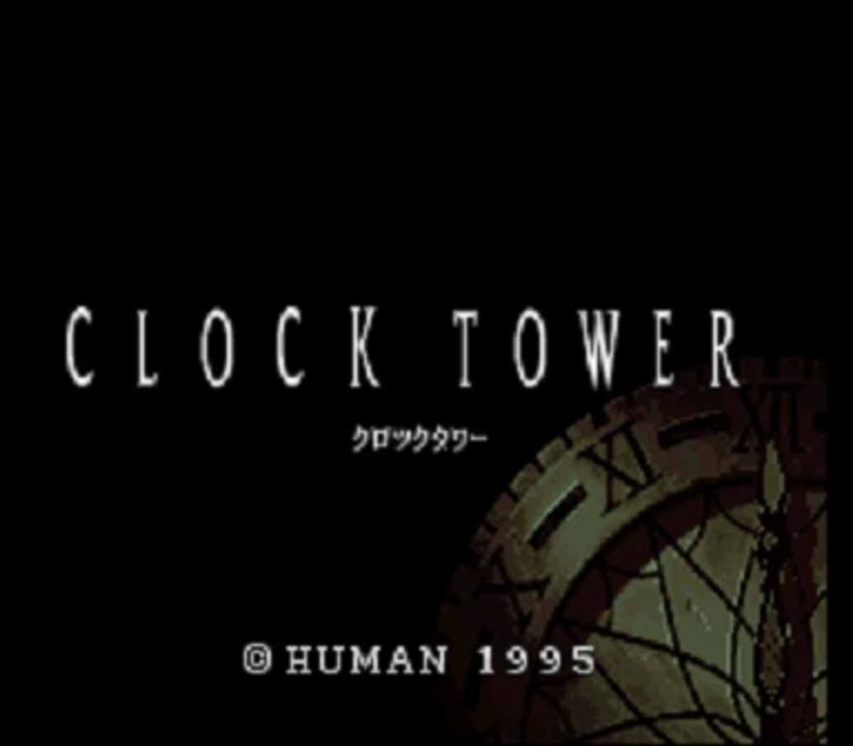Title screen for Clock Tower: The First Fear