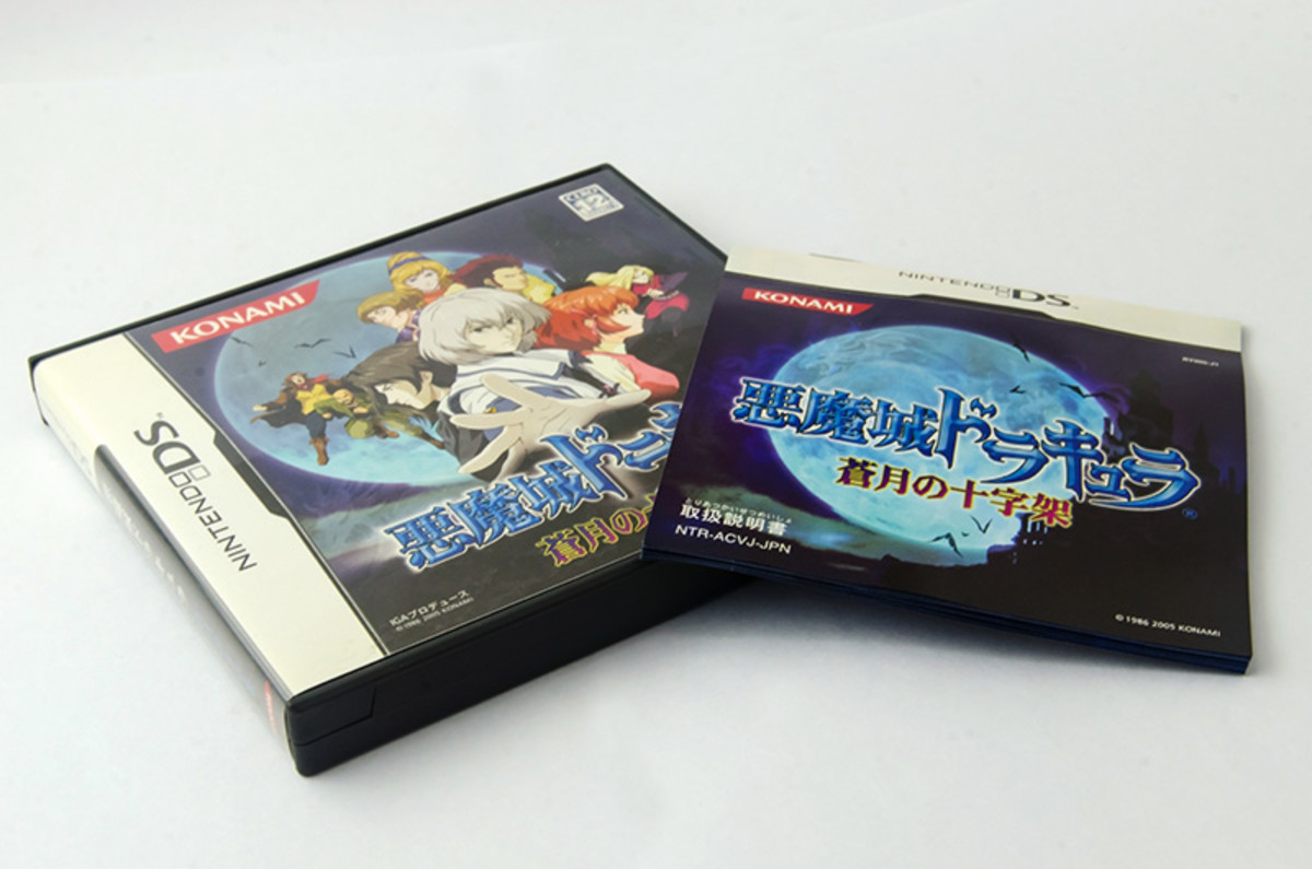 """Castlevania: Dawn of Sorrow"" box and manual, Japanese version."