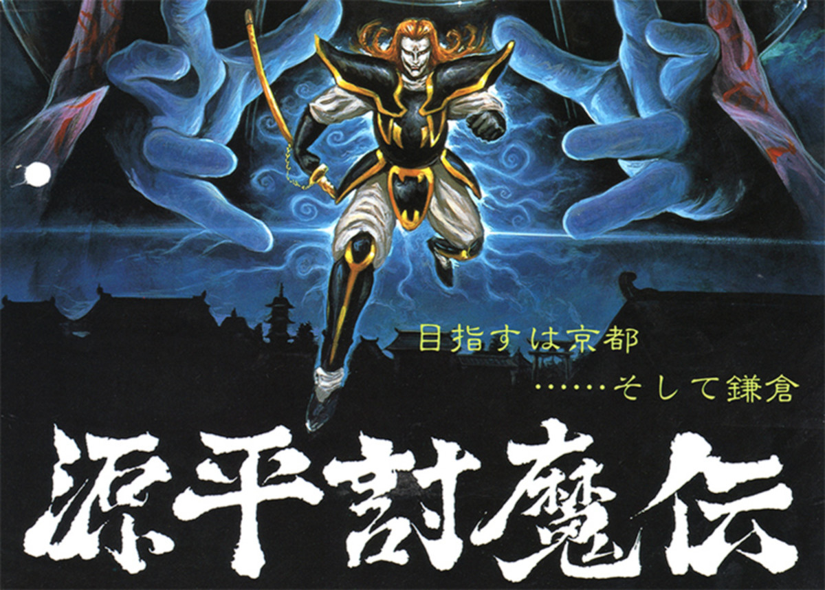 One of the most macabre retro video games ever made, Genpei Tōma Den is based on one of the most significant military conflicts in Japanese history.