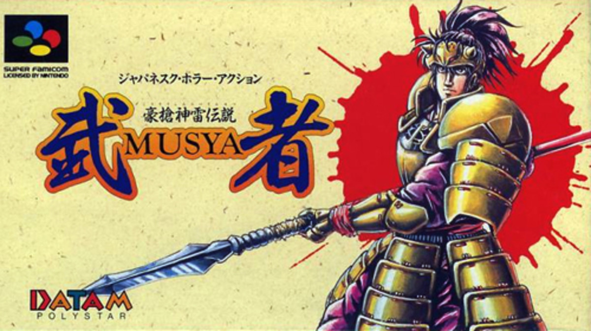 "For its English release, Musya, which translates to warrior, was branded as ""The Classic Japanese Horror."""