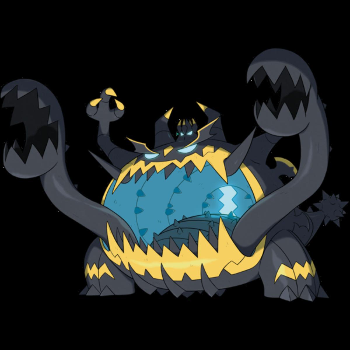 Guzzlord (UB-05 Glutton)