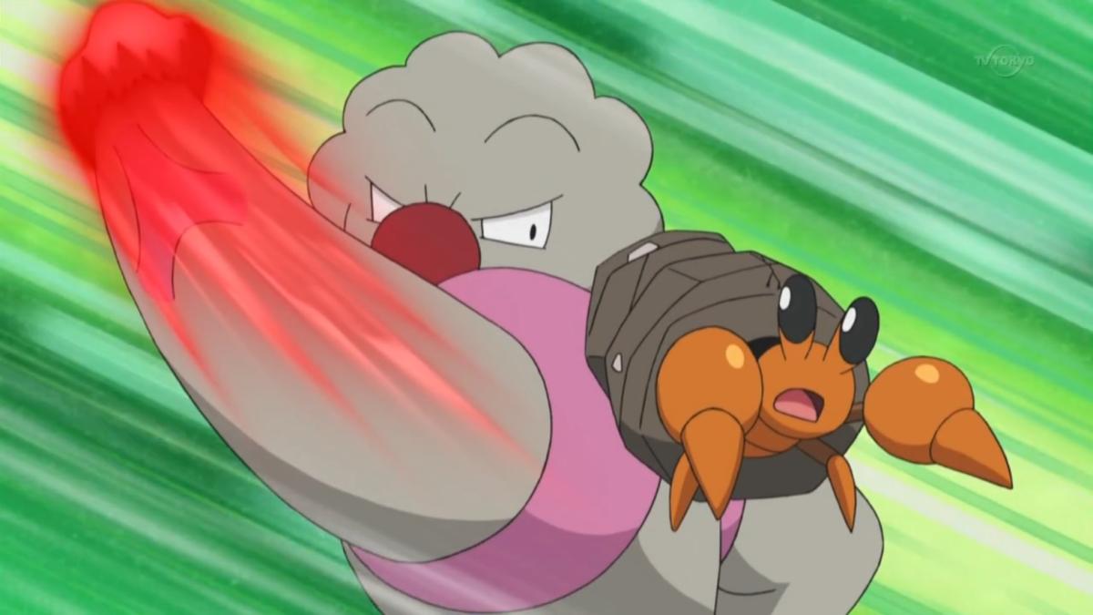 Gurdurr using Dynamic Punch