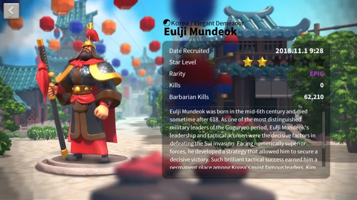 Eulji Mundeok in Rise of Kingdoms
