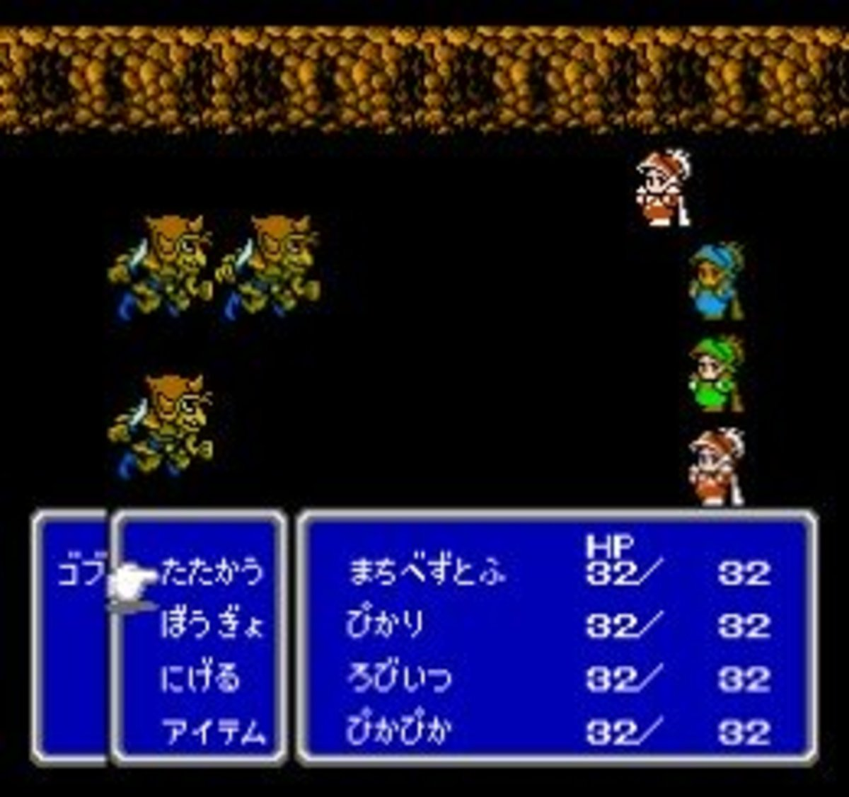 Original FF3 screencap