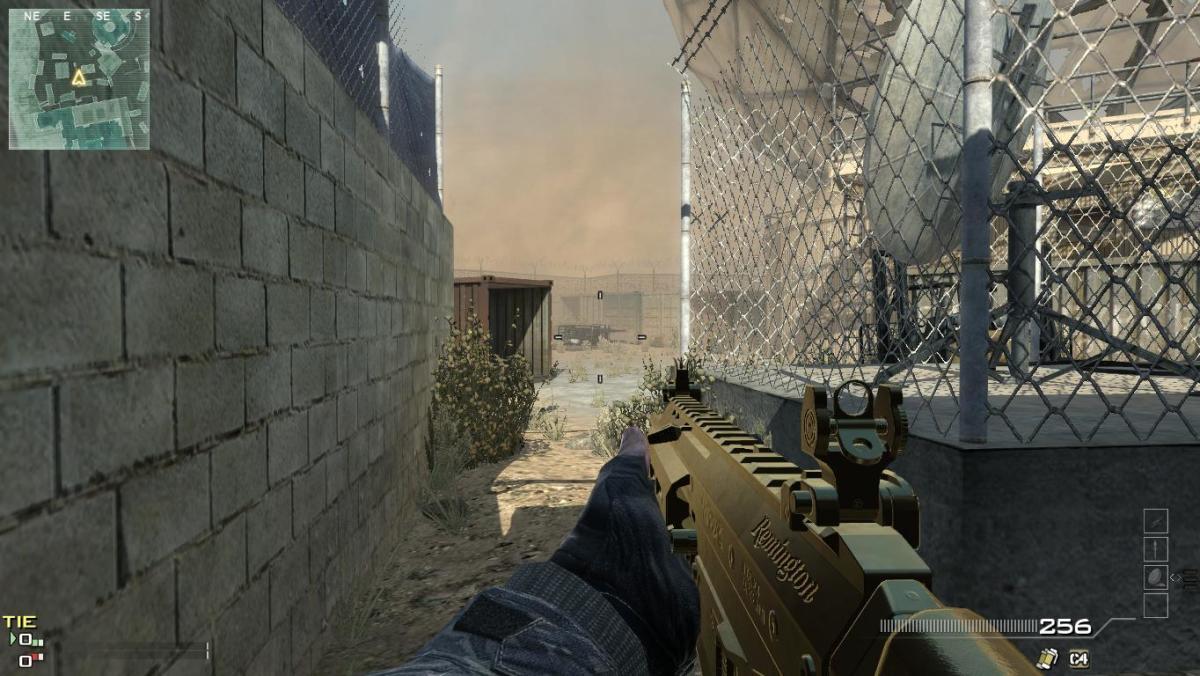 Modern Warfare 3 Map Dome Camping Spot 6.
