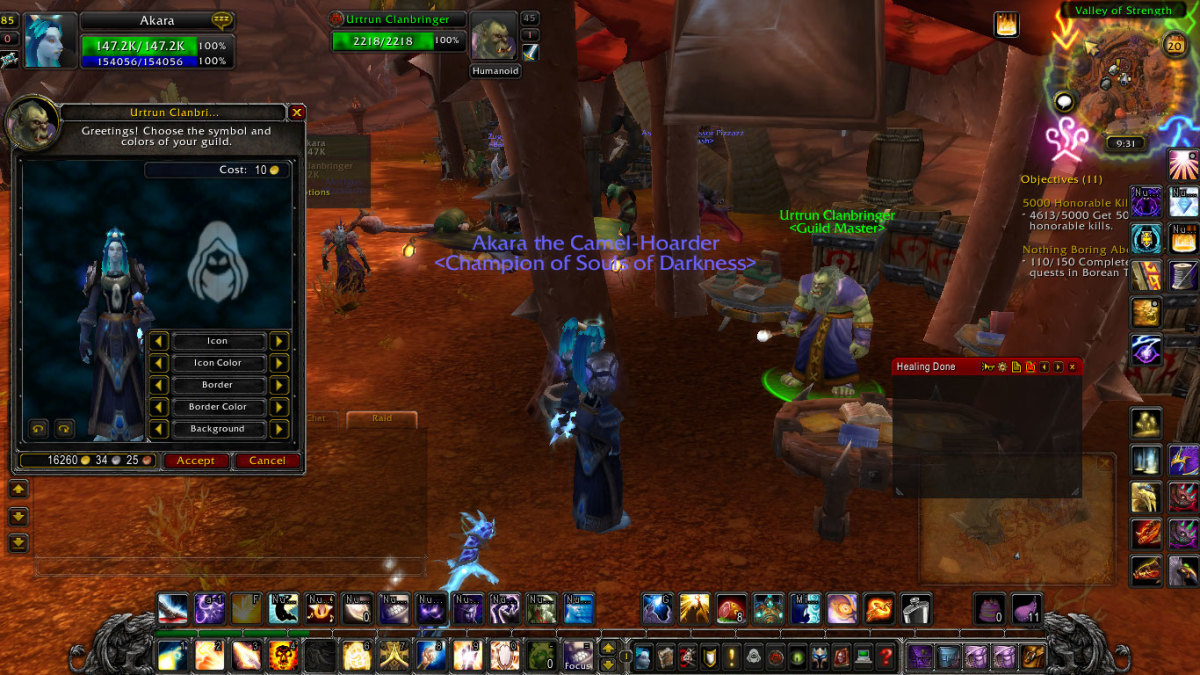 Interface of the tabard creator.