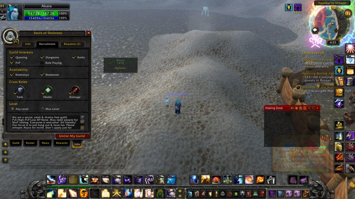 manage-guild-warcraft