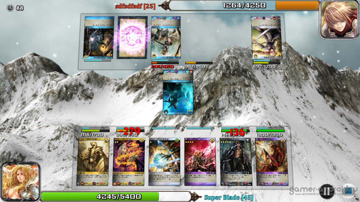Epic Cards Battle