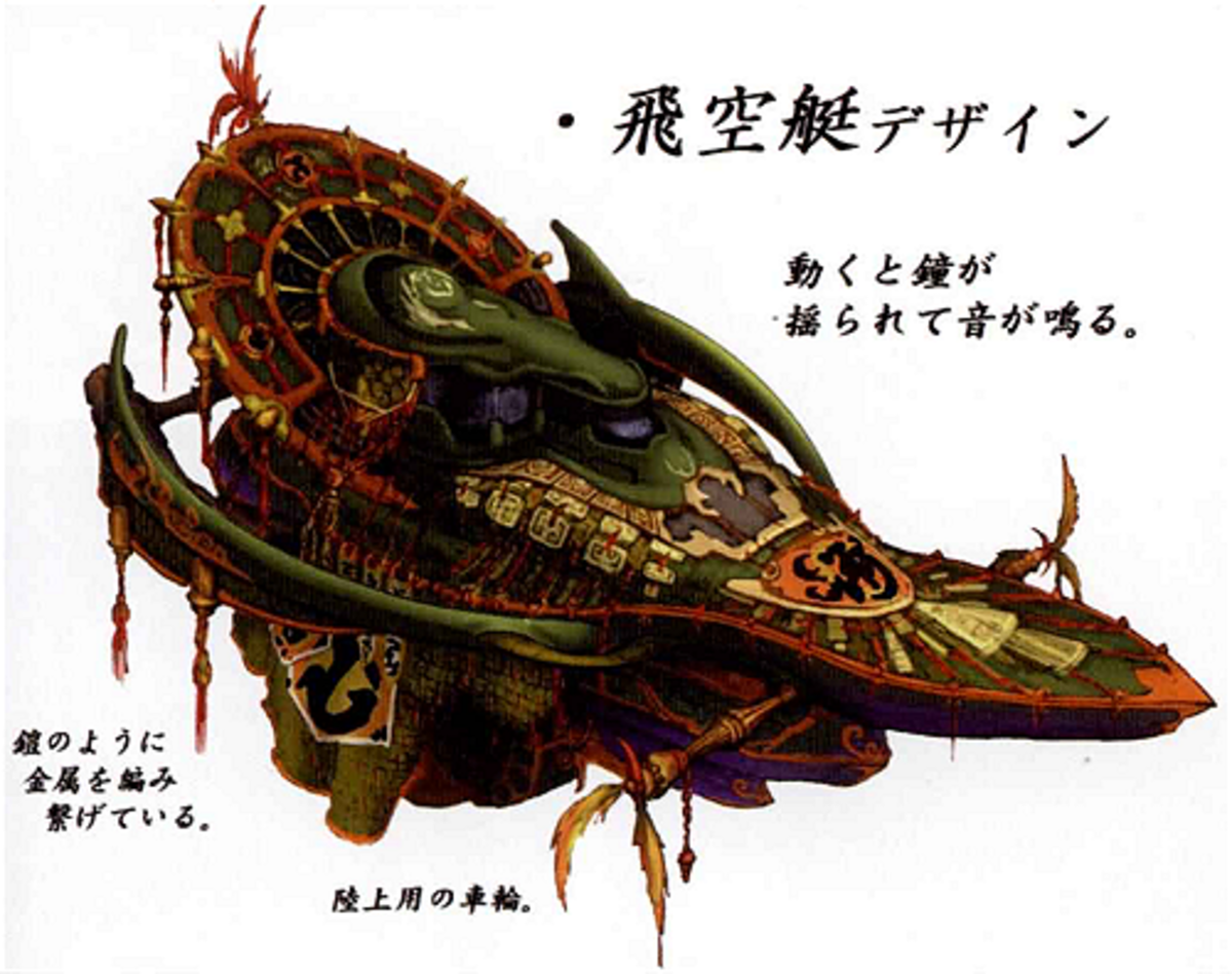 The Farenheit is an airship which is, of course, among the forbidden machina.
