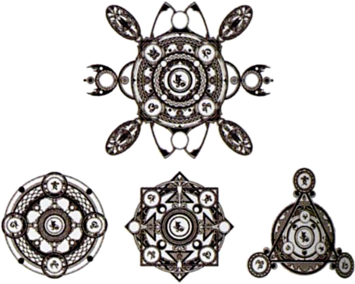 Bahamut Glyphs