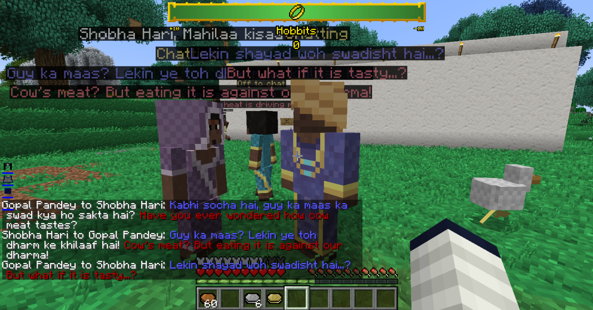 The conversations between villagers are rarely interesting, but they can be funny, and do improve immersion a little.