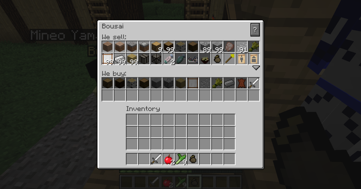 You can trade with villages as soon as you discover them, and as towns develop it becomes a powerful way to gather basic resources.