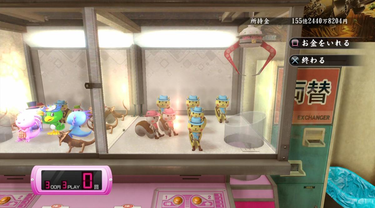 I groaned when I first saw this UFO catcher mini-game in Yakuza 0.