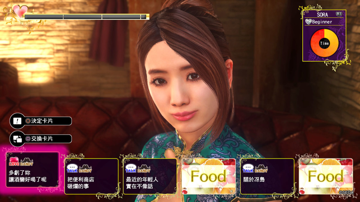 One of the lovely hostesses from Yakuza 6: The Song of Life. Chatting with attractive hostesses is key part of practically every Yakuza game.