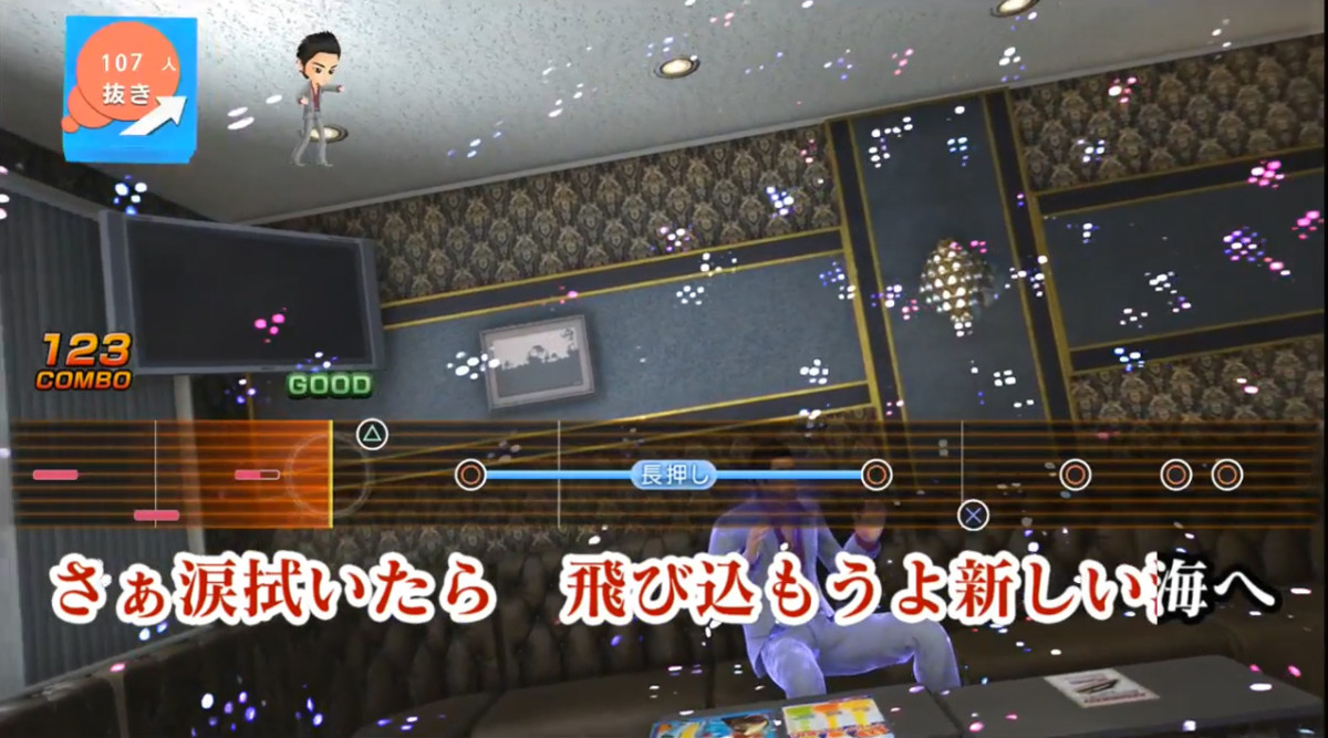 """Yakuza 6"" karaoke mini-game."