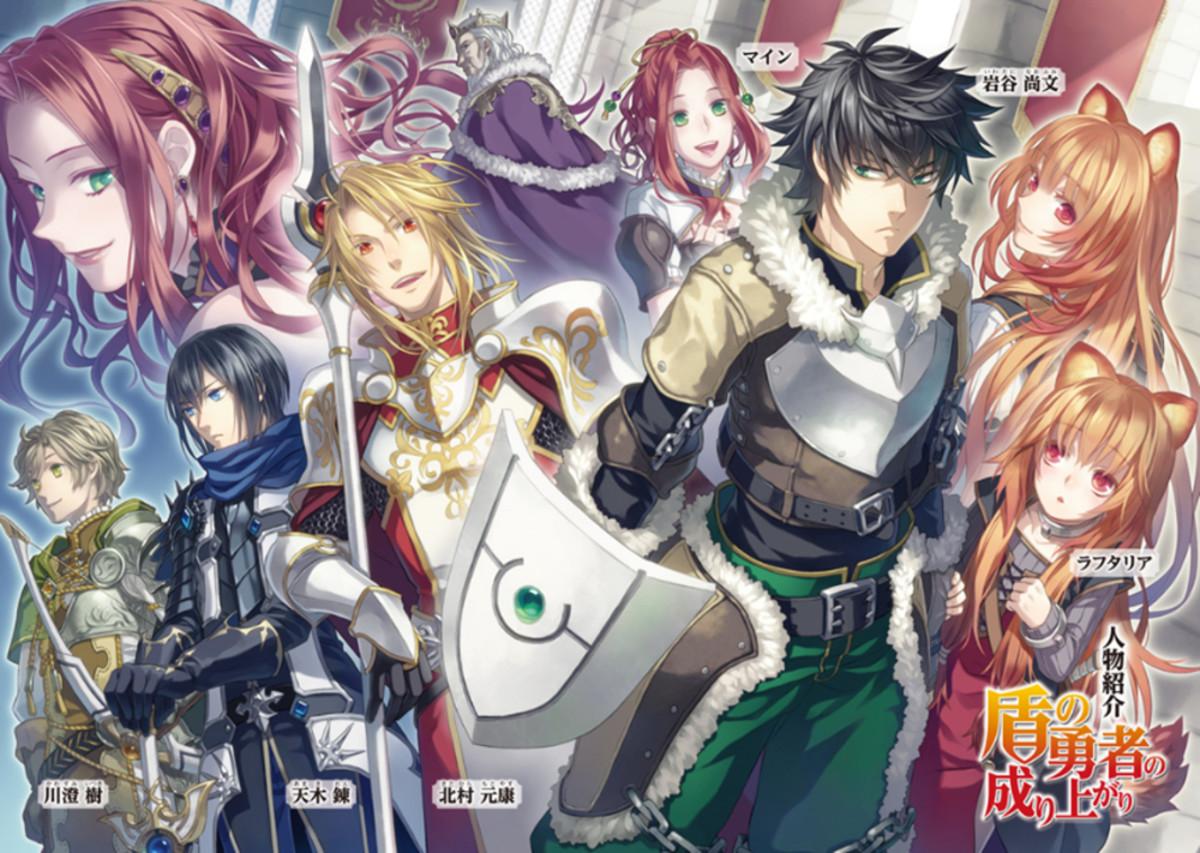 Tate no Yuusha no Nariagari (The Rising of the Shield Hero)
