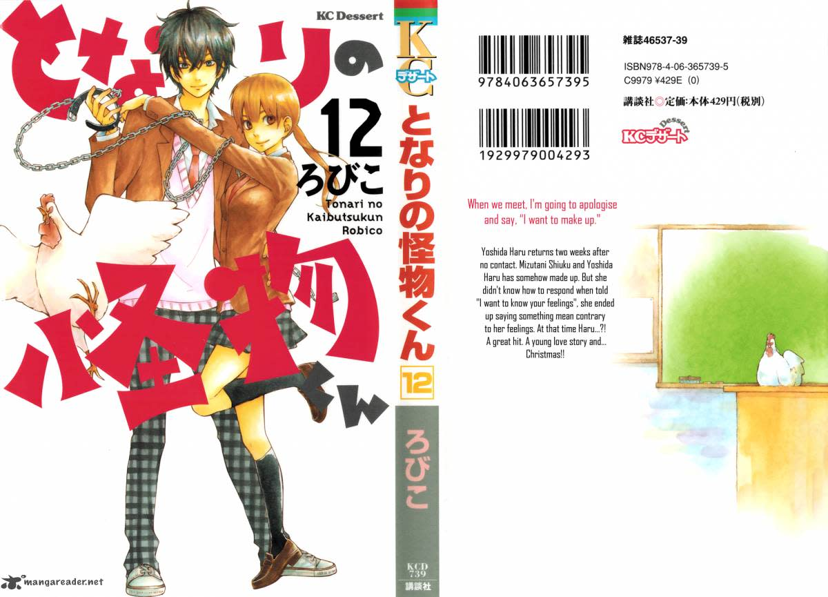 """""""Tonari no Kaibutsu-kun"""" (My Little Monster)"""