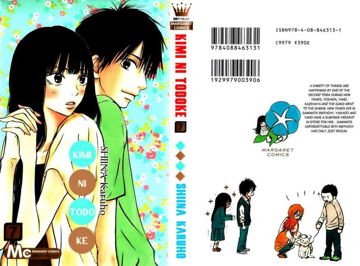Kimi ni Todoke (From Me to You)