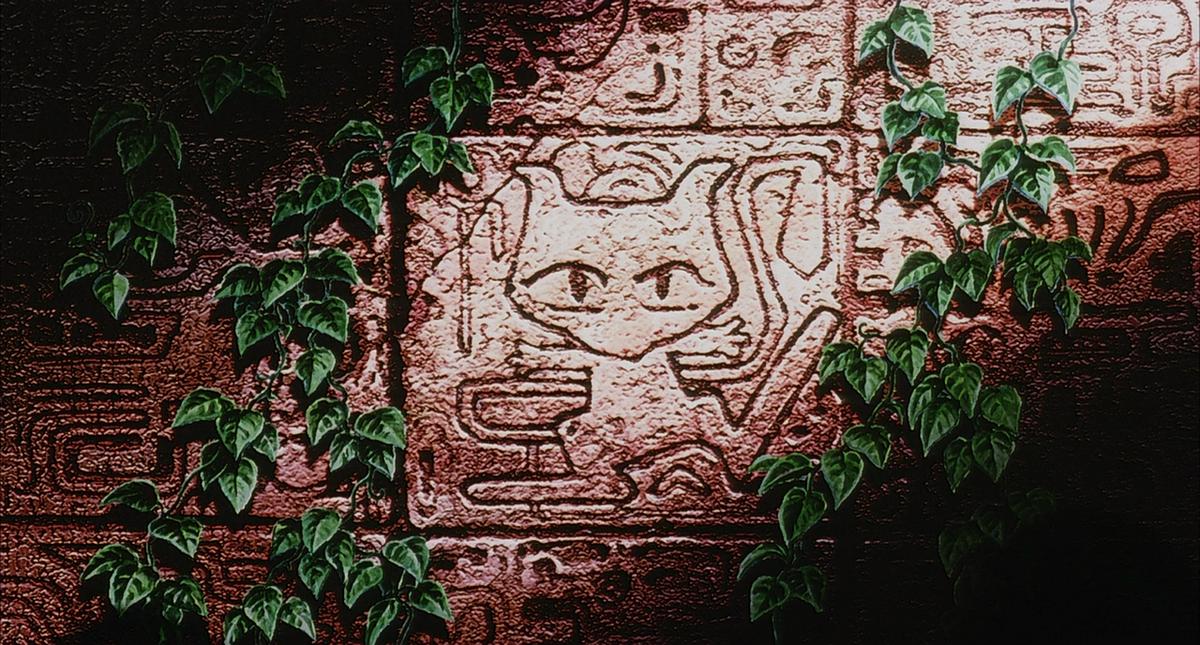 Ruins in Guyana depicting Mew