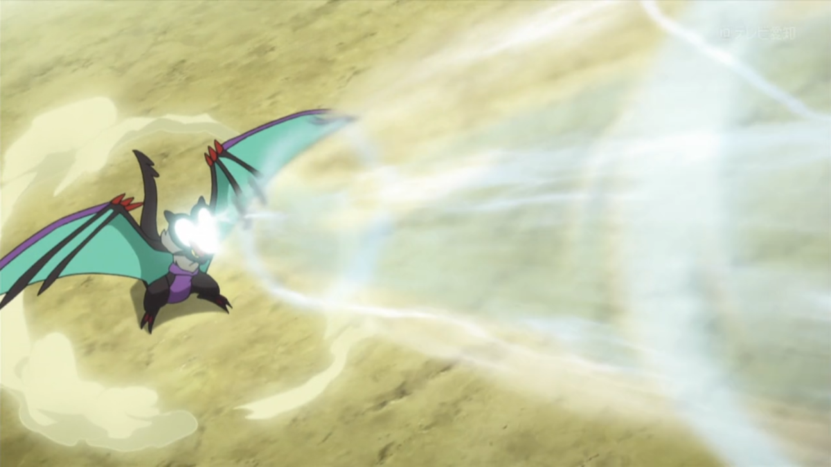 Noivern using Boomburst