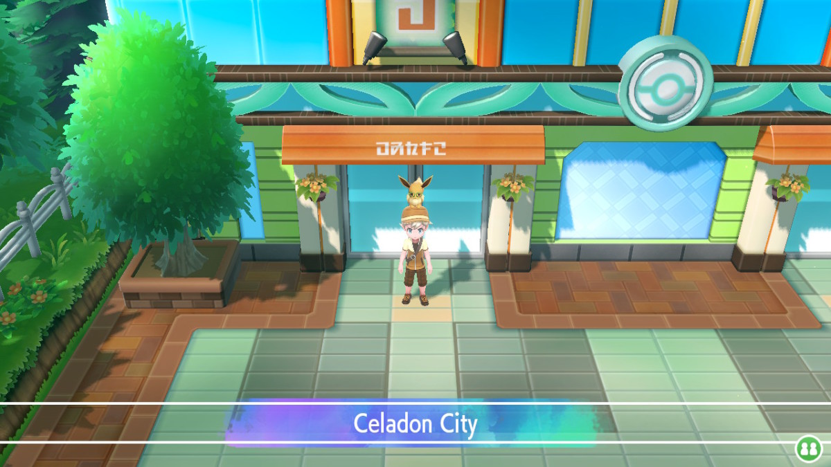 Celadon Department Store