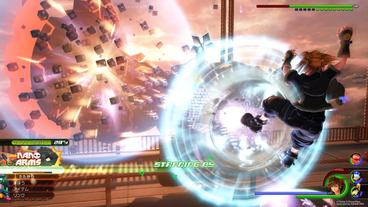Sora using new Keyblade transformations.