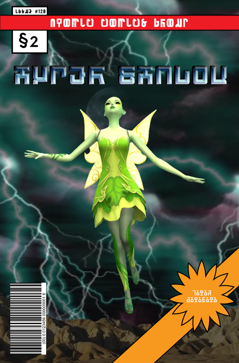 I made these fake comic book covers for a CC project back when I was still making custom content for The Sims 4 (brittpinkiesims).  I'm still proud of the way they came out, so here's some ideas of what Superheroes can look like in The Sims 4.