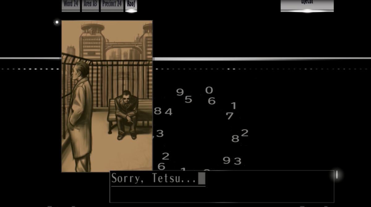 The Silver Case contains a myriad of different art styles and backgrounds for each respective case and report. This helps in differentiating each segment of the game from its predecessor to remind players where they're up to in the story.