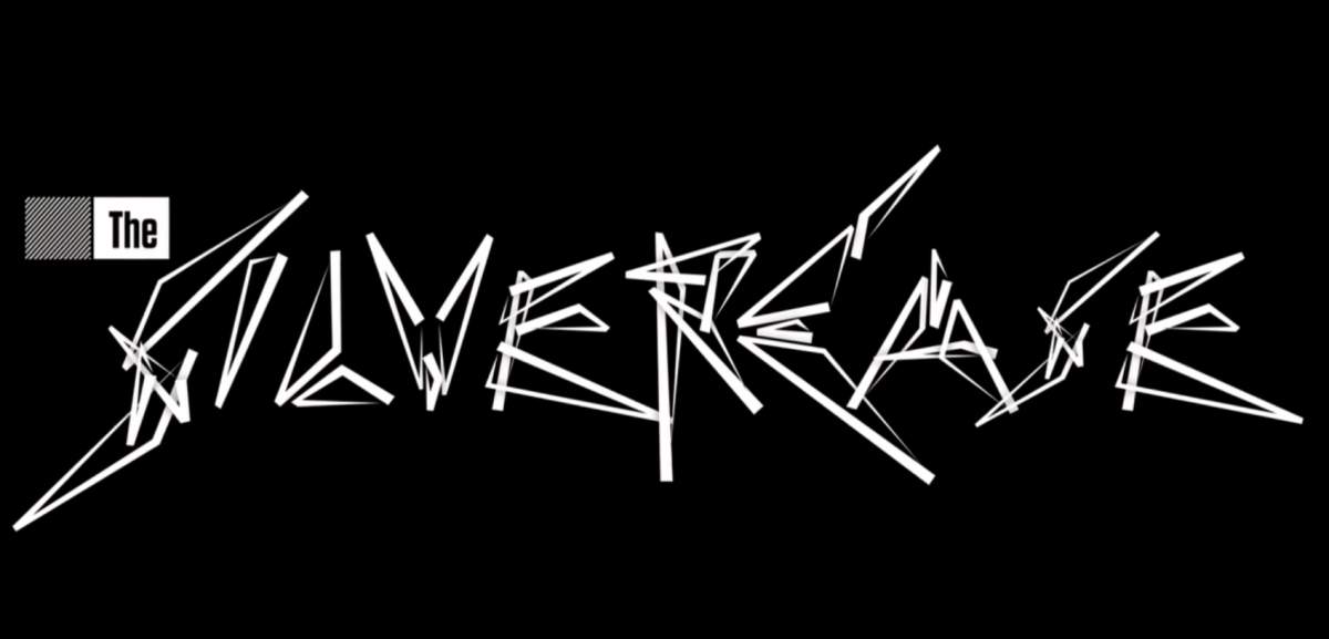 The title card for The Silver Case, known as Shiruba Jiken in Japan.