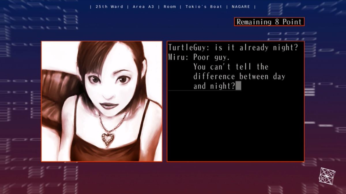 Tokio uses his online persona TurtleGuy to investigate the mysterious Goddess by inquiring with another chat room girl by the name of Miru.
