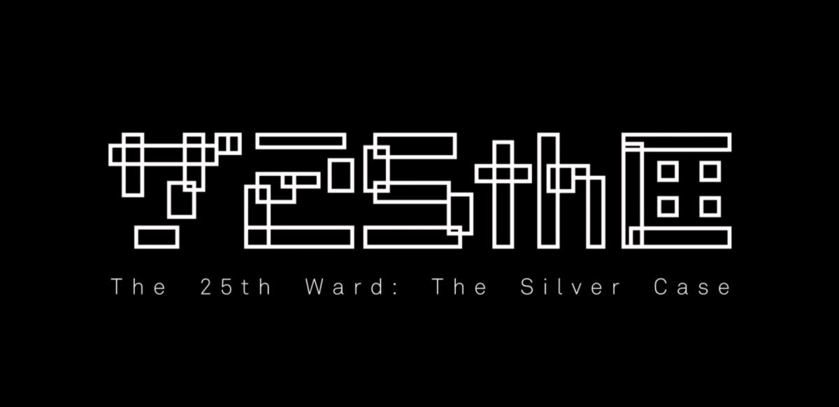 The title logo for The 25th Ward: The Silver Case.