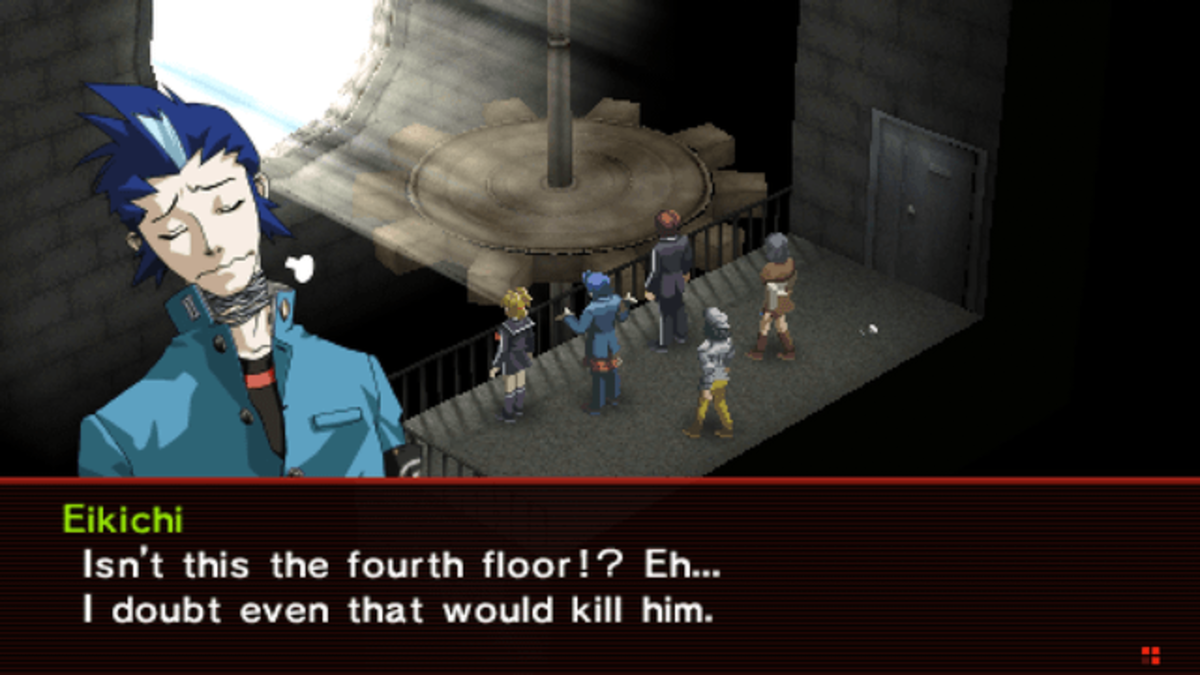 """Persona 2: Innocent Sin"""