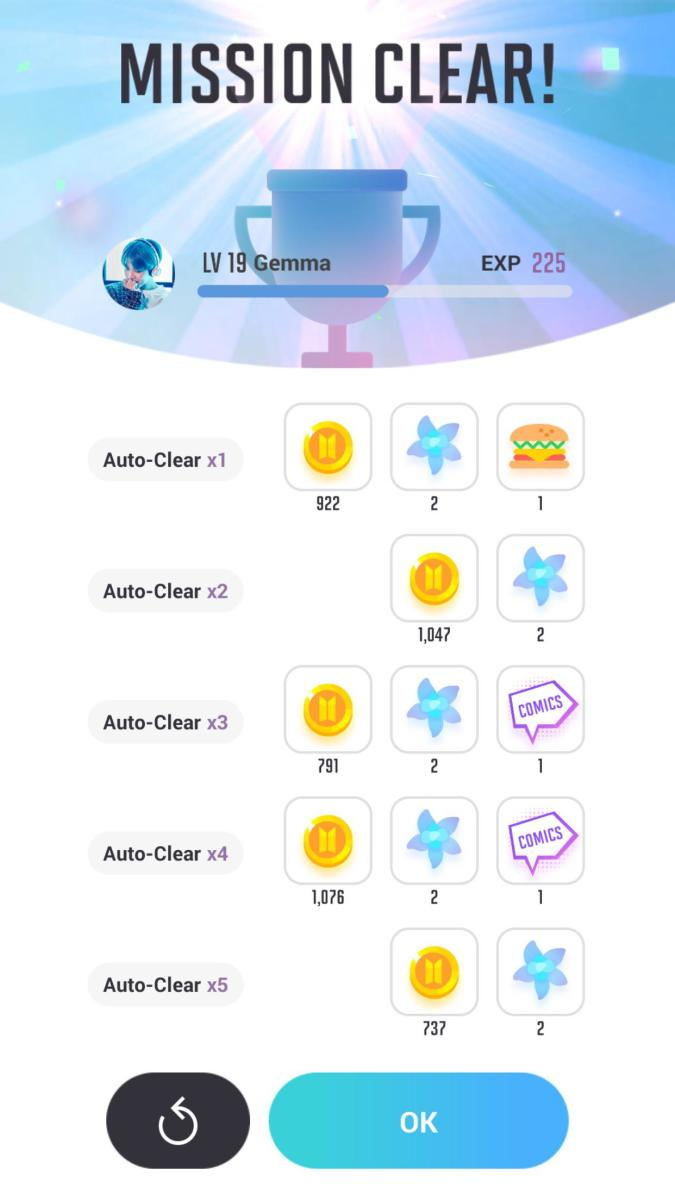 Use the auto-clear function to get various rewards.