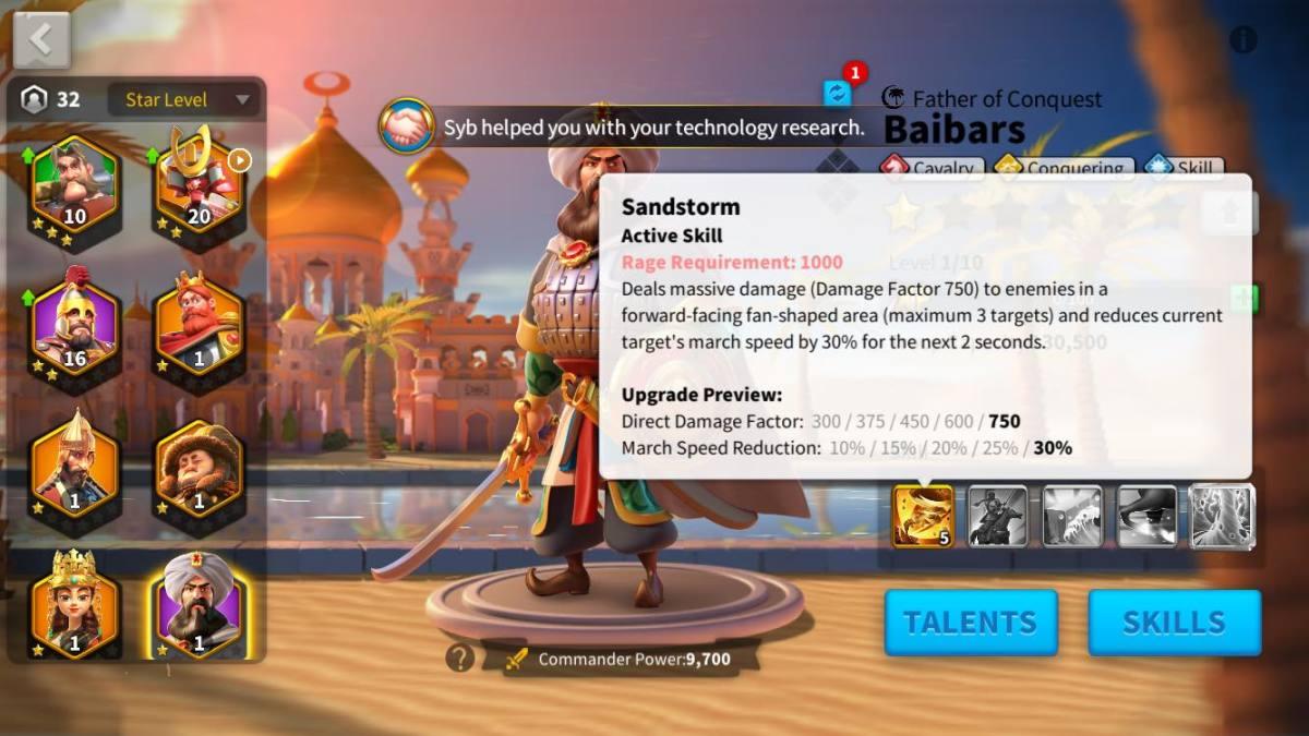 Skill Description of Baibars First Skill