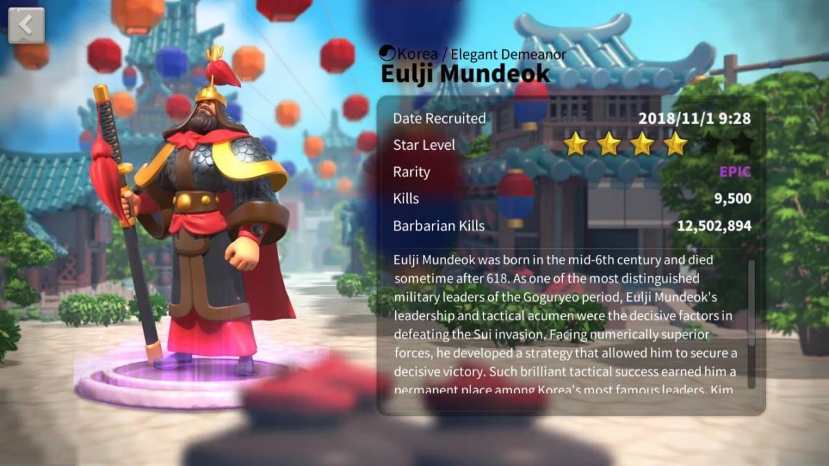 Eulji Mundeok Profile Page