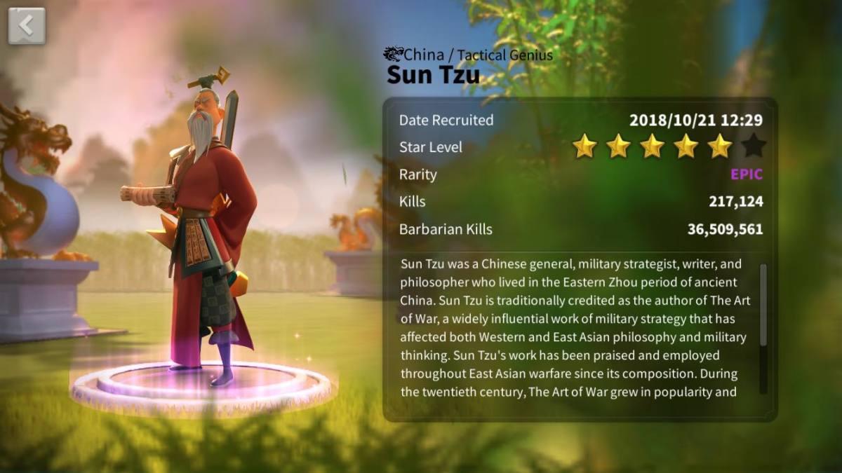Sun Tzu Profile Page