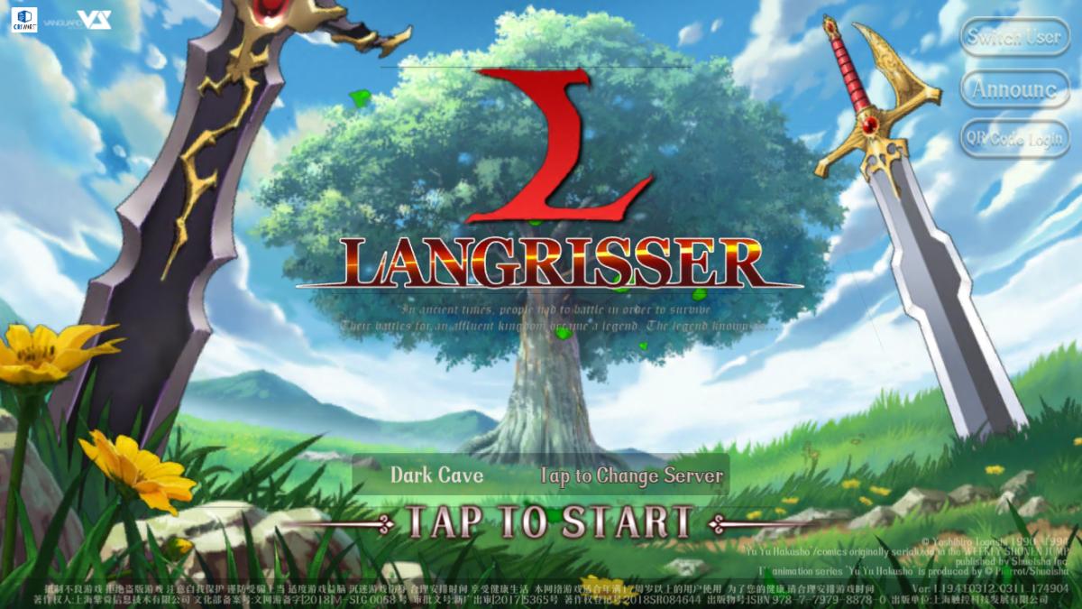 """""""Langrisser Mobile"""" Loading Screen"""