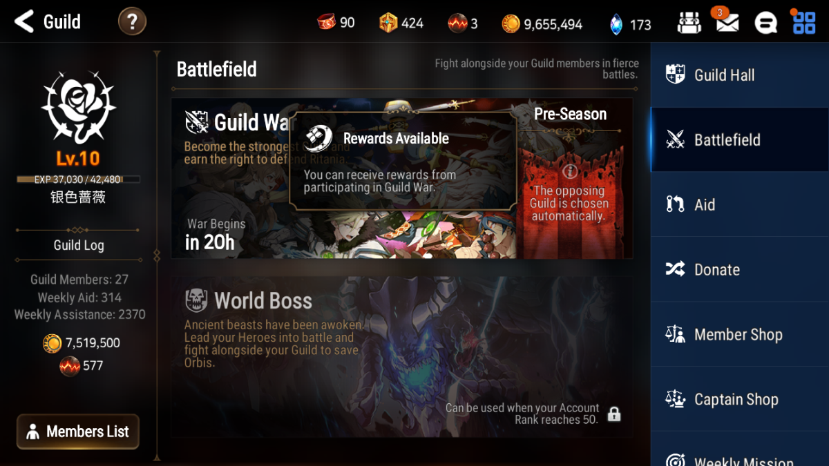 """""""Epic Seven"""" Guild Battlefield Screen showing rewards are available for a Guild War"""