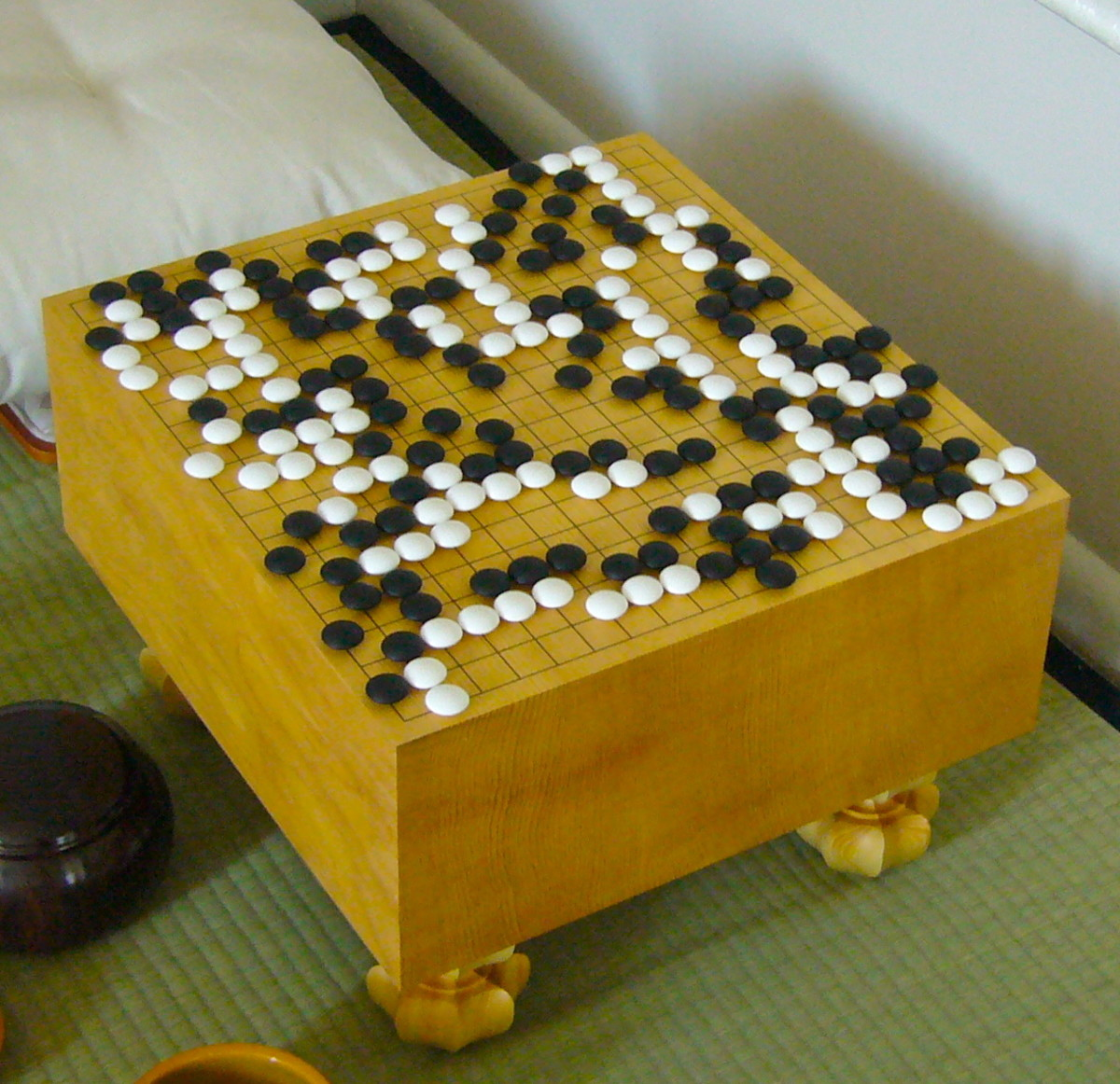 A game of Go in progress.